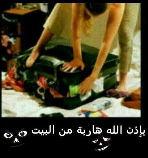 Pin By Nouran Ipraheem On اقوال وحكم