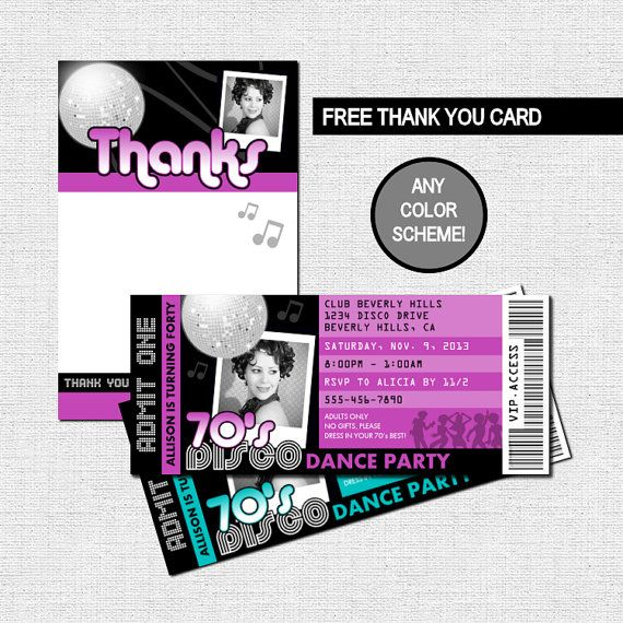 DISCO TICKET INVITATIONS 70u0027s Dance Birthday Party + Free Thank - print your own tickets template free