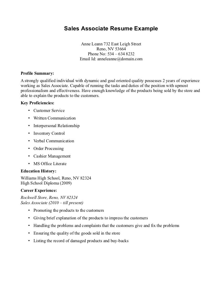 Sales Associate Resume Example 851 Http Topresume Info 2014