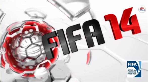 Giga 14 gameplay trailer