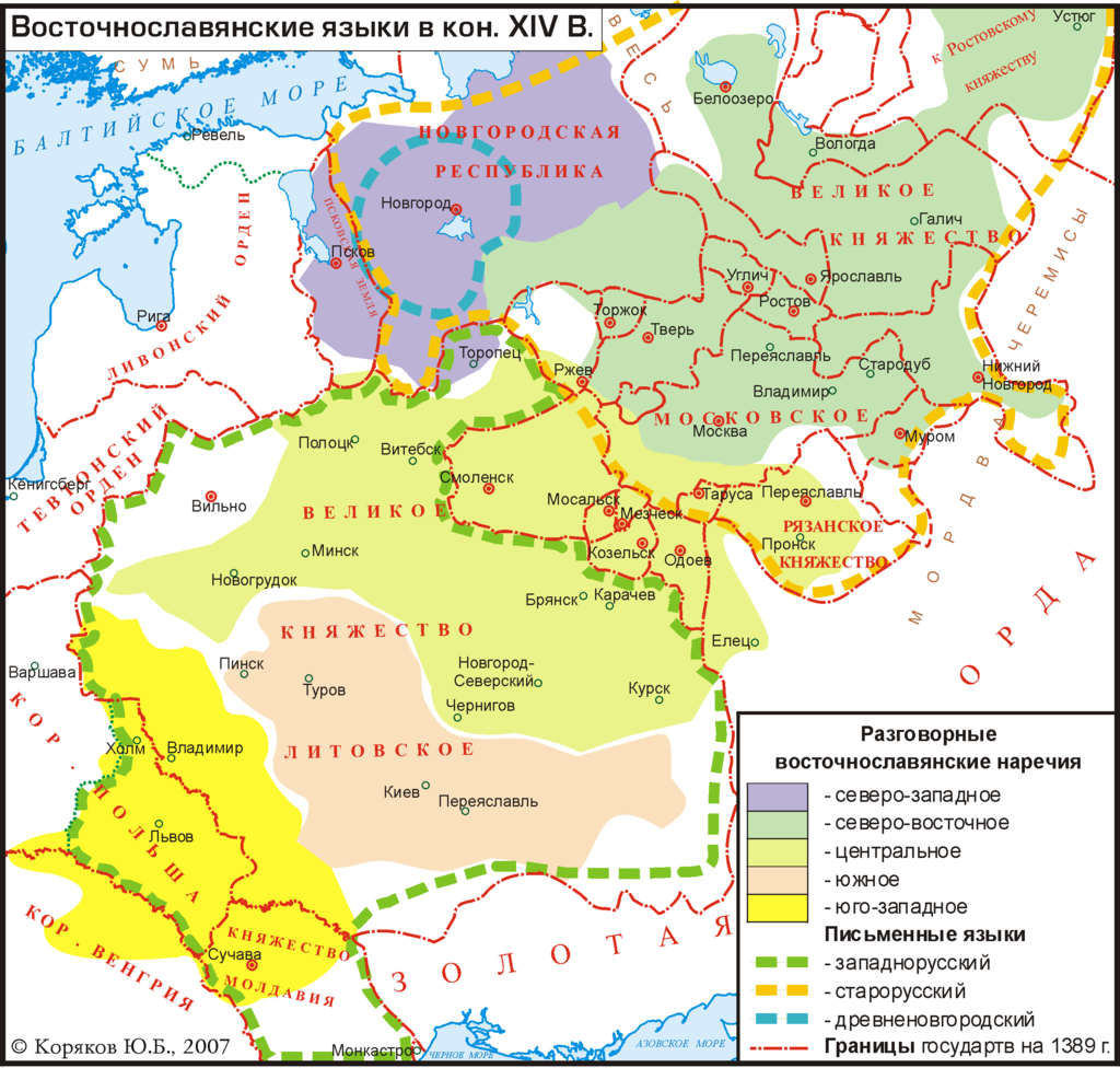 Ruslg Ruthenian Language Within The Green Line And - Russian language map