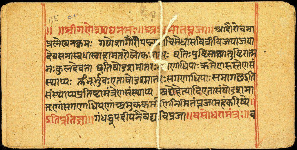 Sanskrit Of The Vedas Vs Modern Sanskrit: Simple-language 3) In Contrary To The Rig Veda, Yajur Veda