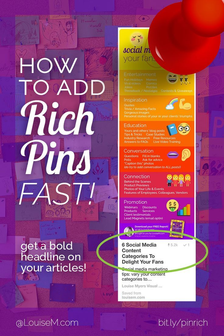 Pinterest tips for business: Add Rich Pins to pop your Pinterest posts! If you blog on WordPress, you can add them in a snap. click to blog for the easy directions, so you can get more repins, traffic, and followers.