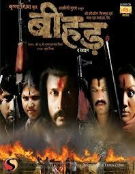 hit bollywood movies download free