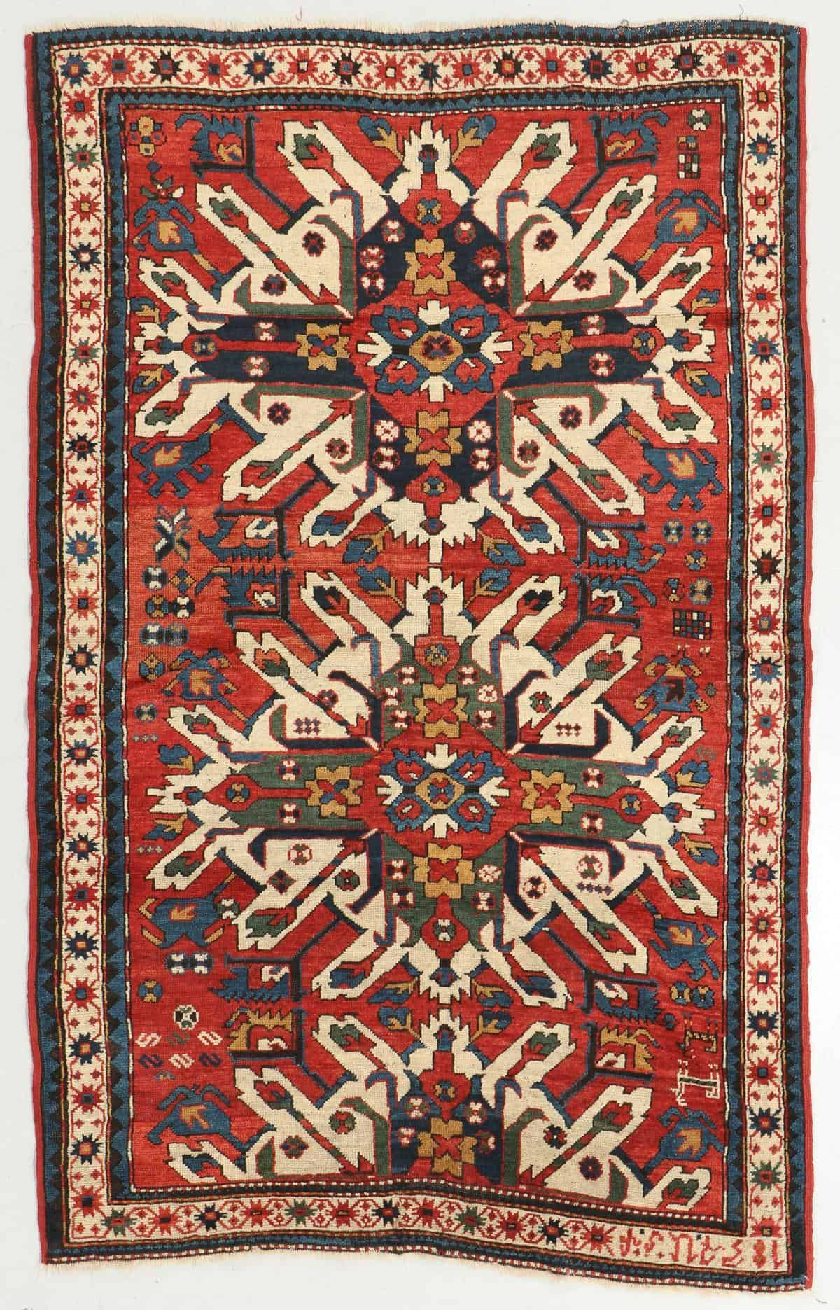 Decorative And Collectible Antique Rugs