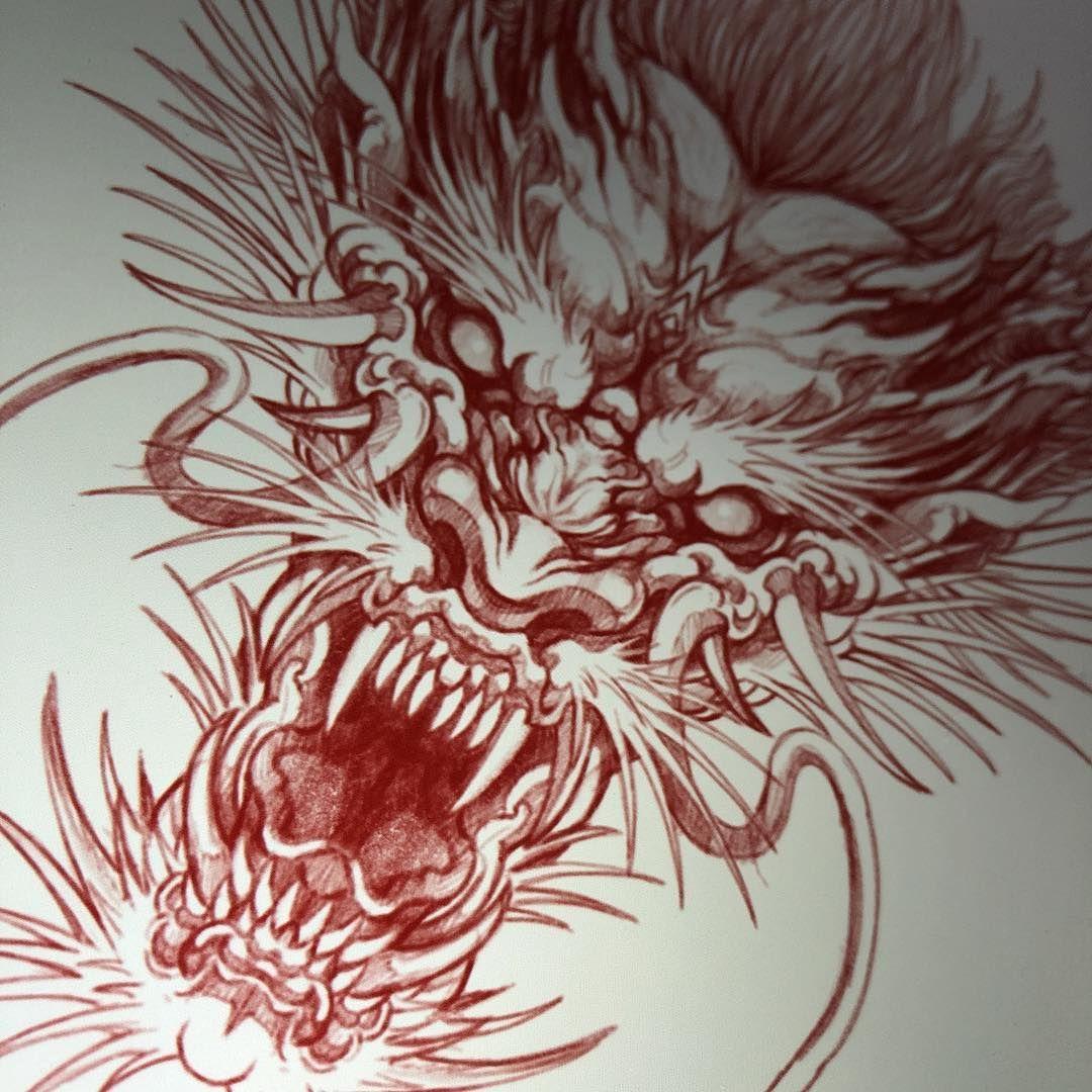 No Photo Description Available Asian Dragon Tattoo Dragon Tattoo Face Dragon Head Tattoo