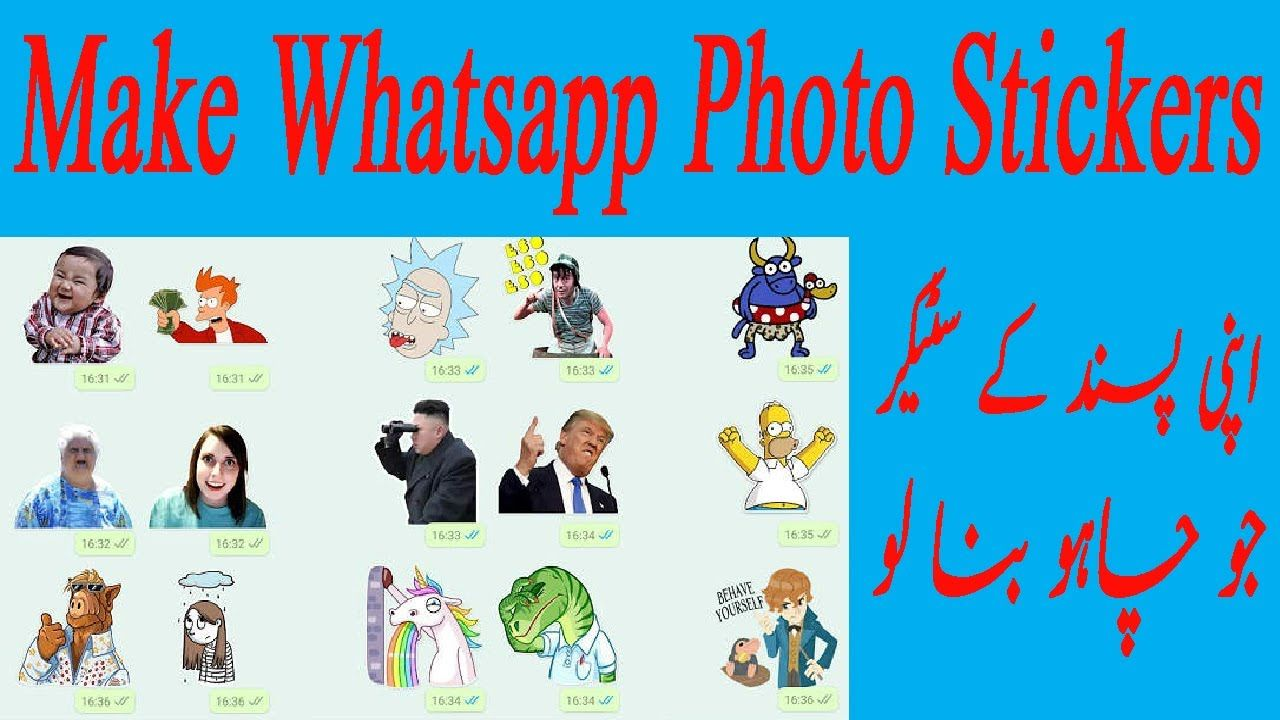 How To Make Sticker For Whatsapp From Any Photo Custom Stickers Own How To Make Stickers Photo Stickers Custom Stickers