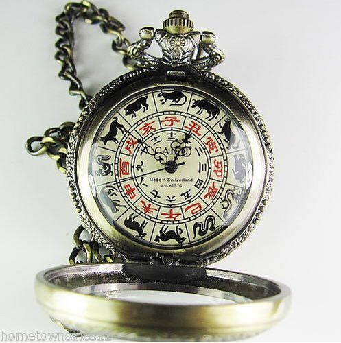 Wiccan Retro Antique Zodiac Style Mechanical Pocket Watch - eBay $35.00