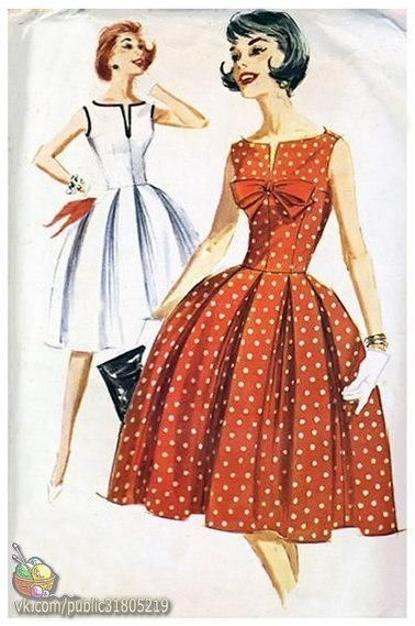 1956 Vintage Sewing Pattern B34 SKIRT CUMMERBUND PLAYSUIT RR68
