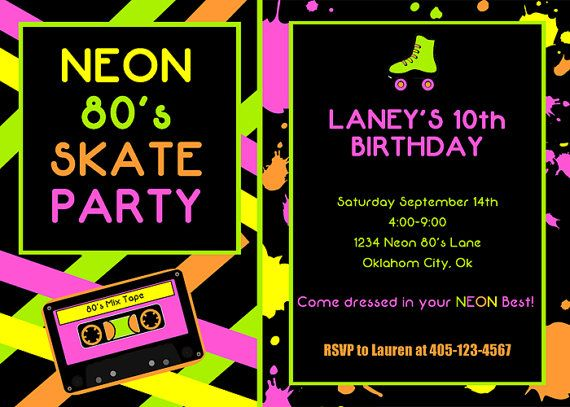 80 S Party Invitation Roller Skate Party Neon Party Printable