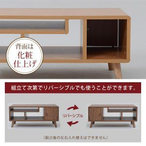 TV stand small cute 80cm compact fashionable wooden TV board storage with door: jp-fap-0004: U …