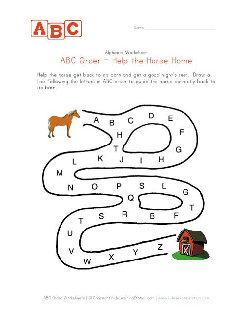Number Names Worksheets maze for kindergarten Free Printable – Kindergarten Maze Worksheets