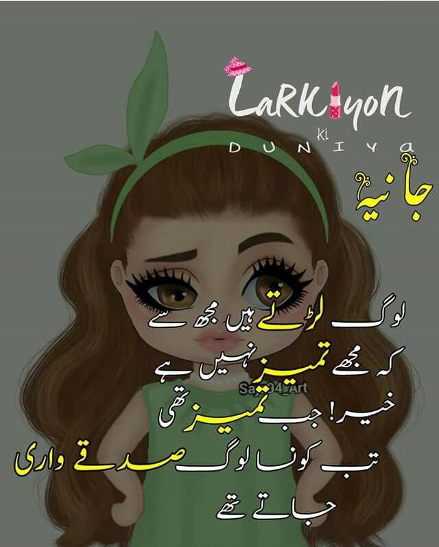 Sahi kaha   Funny tweets, Jokes quotes, Funny puns