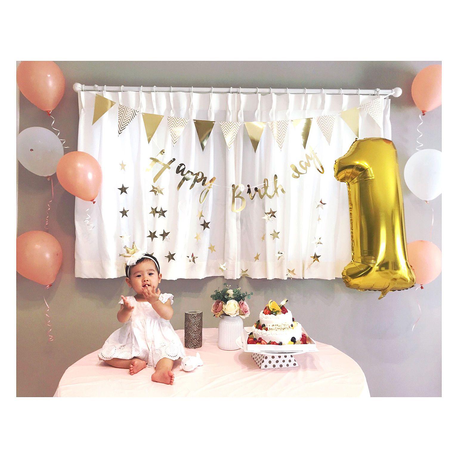部屋全体 カーテン バースデー 1歳の誕生日 誕生日 などのインテリア実例 2018 10 19 16 26 54 Roomclip ルームクリップ 一歳 誕生日 飾り付け 1歳 誕生日 飾り付け バースデー バルーン