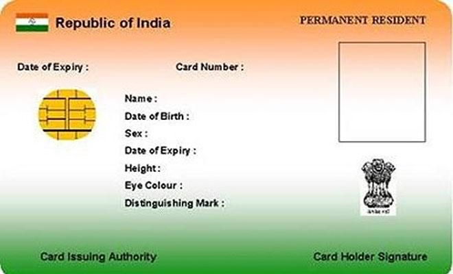 Aadhaar Card To Be Made Mandatory For Issuing Passport Aadhar