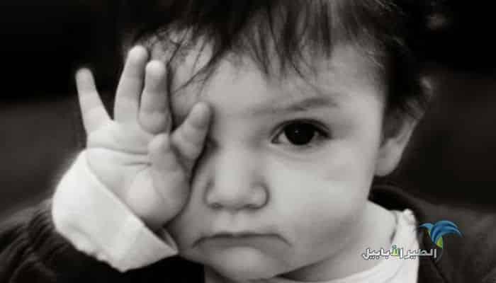 صور اطفال حزينة اروع 80 صورة طفل حزين مع اكبر البوم عربي شو هالجمال الطير الأبابيل Baby Face Face Baby