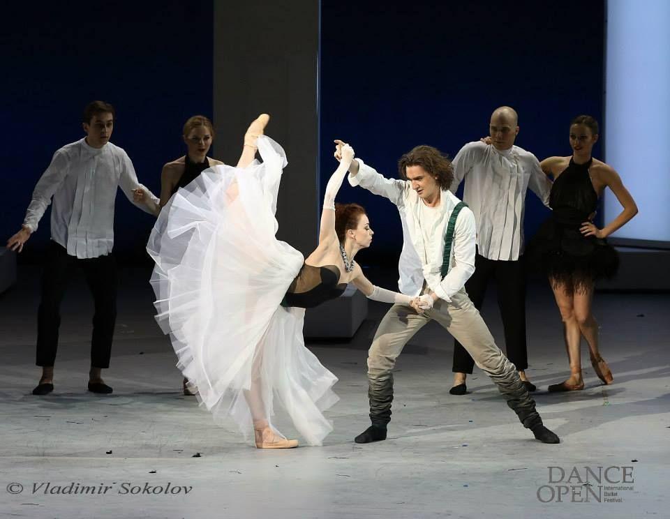 Ekaterina Krysanova Vladislav Lantratov And Other Bolshoi Dancers
