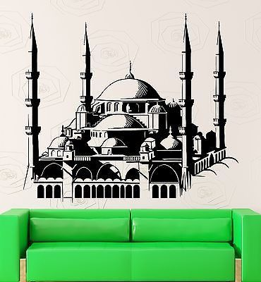 Wall Stickers Mosque Islam Muslim Arabic Architecture Vinyl Decal (ig2487)