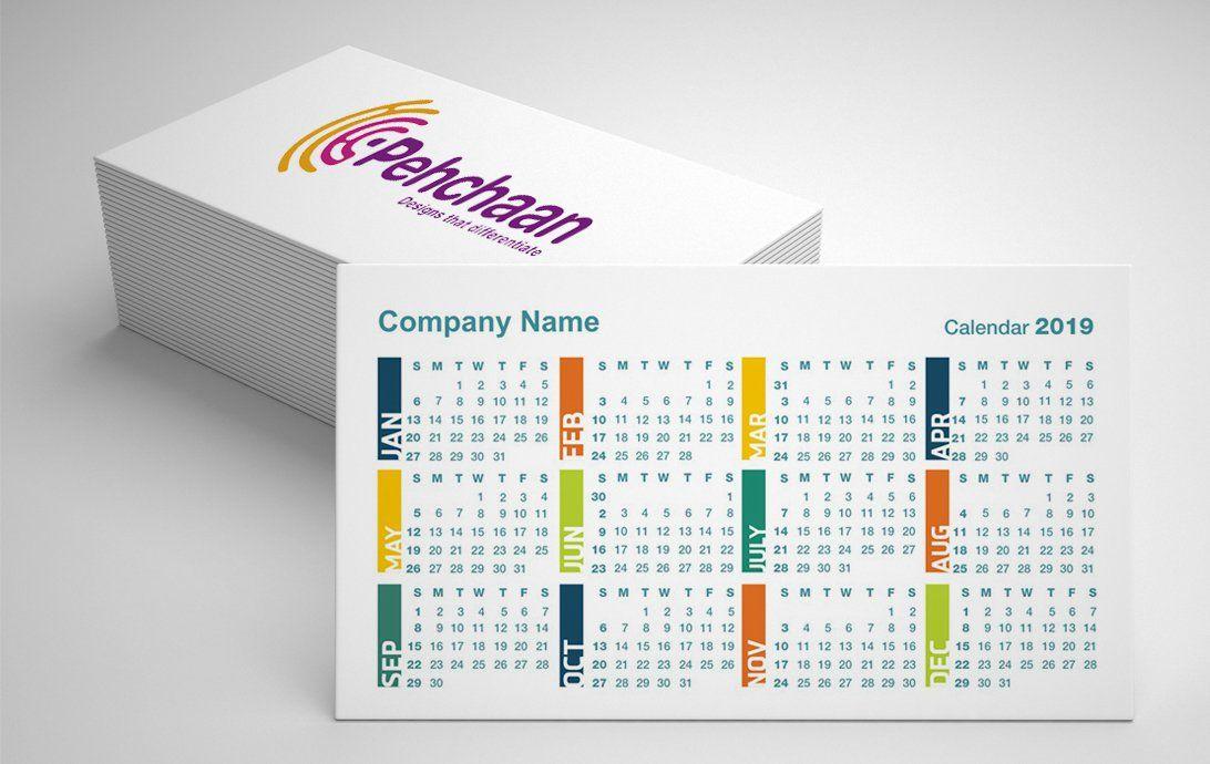 Pocket Calendar Pocket Calendar Print Calendar Calendar Reminder