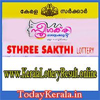 KERALA LOTTERY, kl result yesterday,lottery results