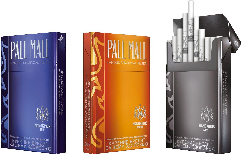 Buy Vogue black menthol