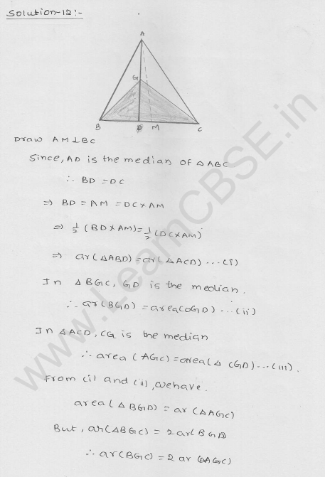 RD Sharma 9th solutions Chapter 15 Areas of