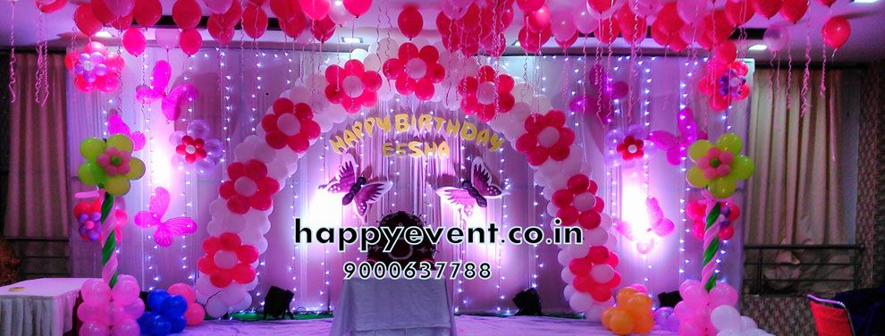 Balloon Decoration Ideas For The House In 2019 Birthday