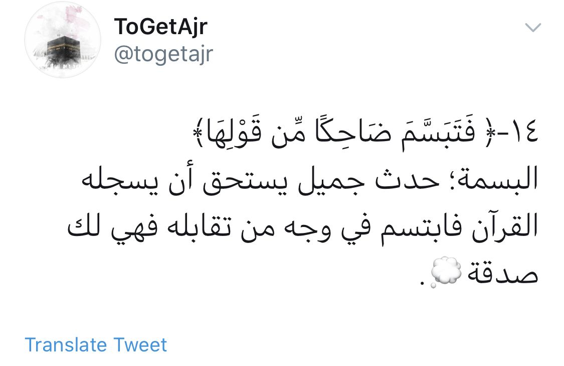 بالأمس كنا نقول رمضان أهلا والآن نقول رمضان مهلا Arabic Calligraphy Calligraphy Art