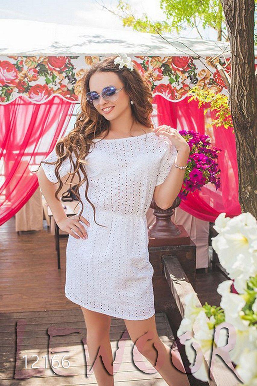 d5b026587b4 Красивое летнее платье