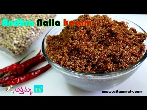 Traditional andhra nalla karam in telugu by food forumfinder Gallery