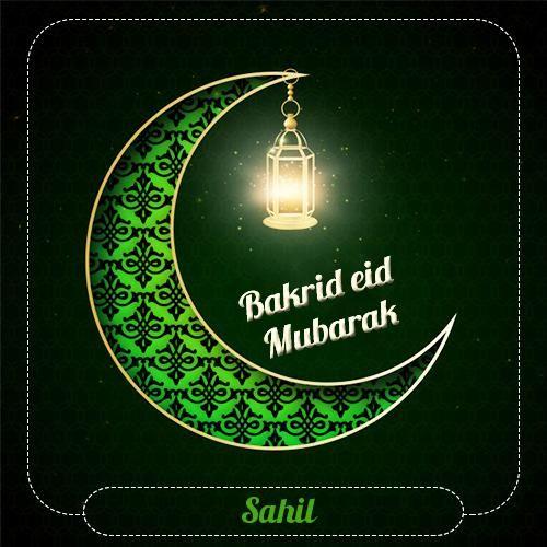 happy bakra eid mubarak 2020 greeting card with name in