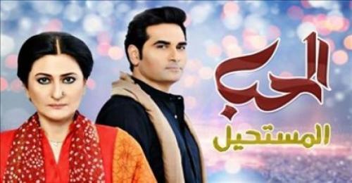 مسلسل الحب المستحيل الهندي الحلقة 10 العاشرة مدبلجة Movie Posters Incoming Call Screenshot Poster