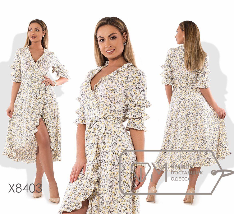 5efbacba148 Платье-халат миди приталенный из софта на асимметричный запах под поясок с  узкими рукавами до