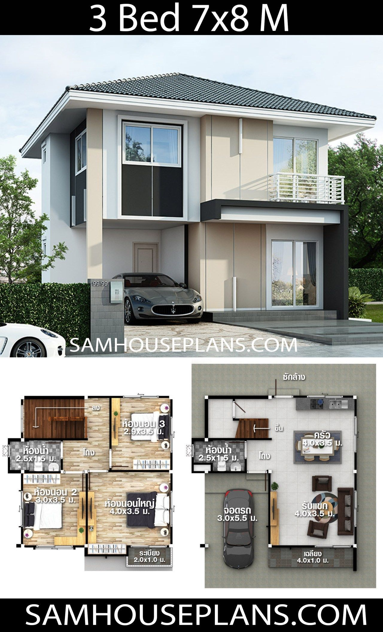 Pin By Mario Gutierrez On Casitas Affordable House Plans House Construction Plan House Plan Gallery