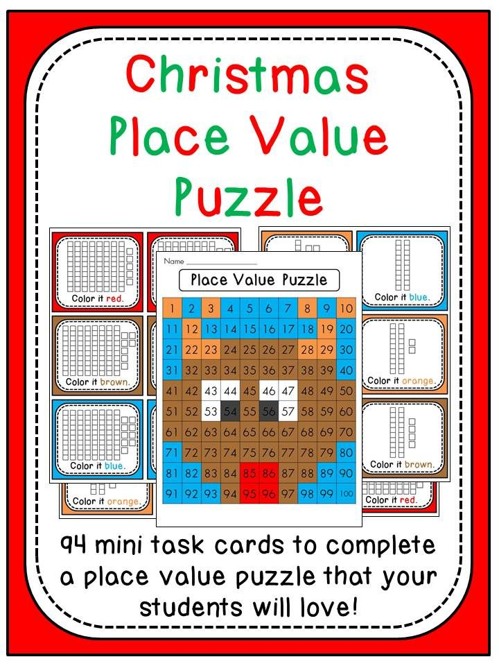 Christmas Math Center Place Value 100 Chart Puzzle First Grade