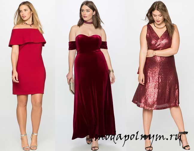 Фото девушки в красном платье в клубе — 11