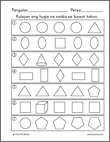 Alpabetong Filipino Worksheet For Grade 1 : Naiiba p1 dorie pinterest worksheets