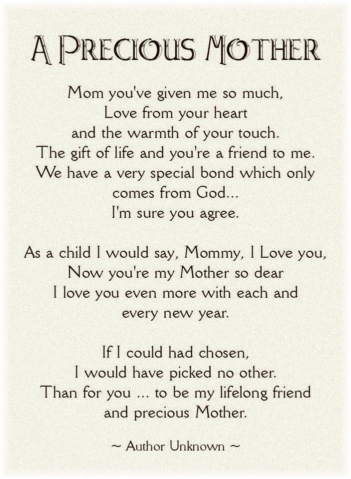 Printable mother 39 s day poems first a sweet poem for your for Short poems for daughters from mothers