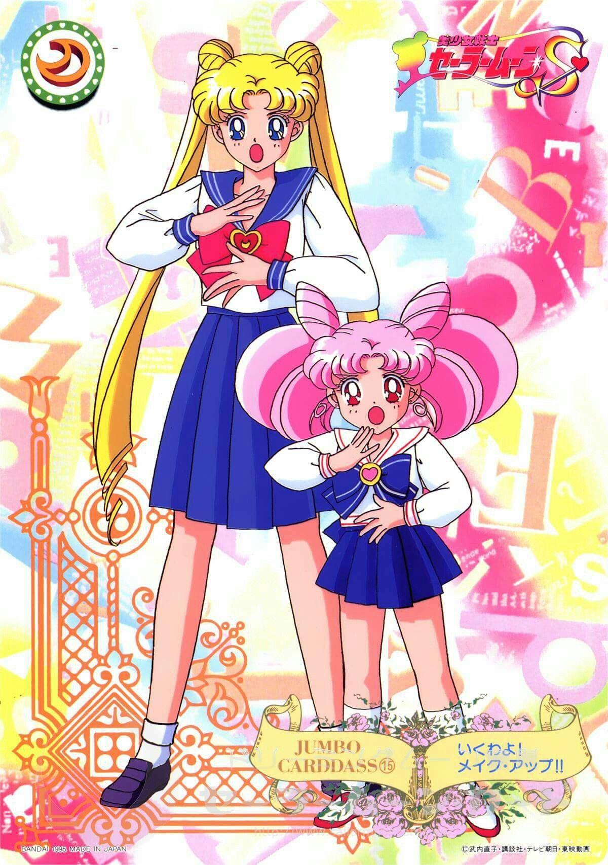 Pin by Aki J on 90s Cartoons/Anime Sailor moon s, Sailor