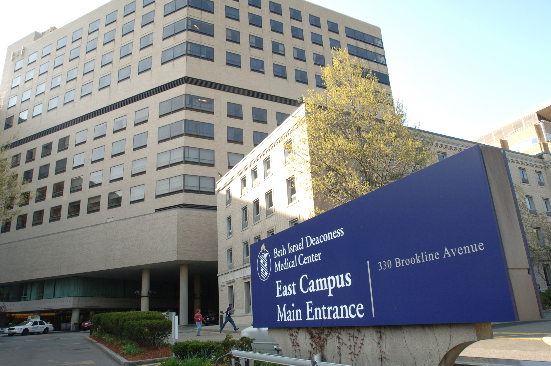 Bidmc east campus main entrance main entrance campus