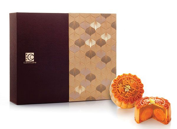 Cuisine Cuisine Mooncake Box Design on Behance package ...