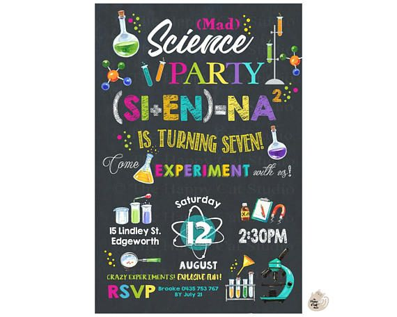SCIENCE PARTY PERSONALIZED INVITATION MAD SCIENCE BIRTHDAY PARTY