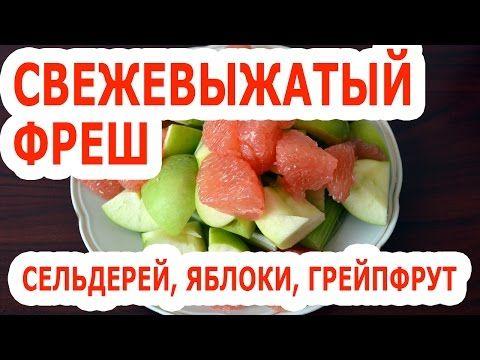 грейпфрут снижает сахар в крови