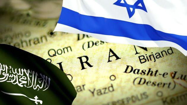 Resultado de imagen para arabia saudita e israel