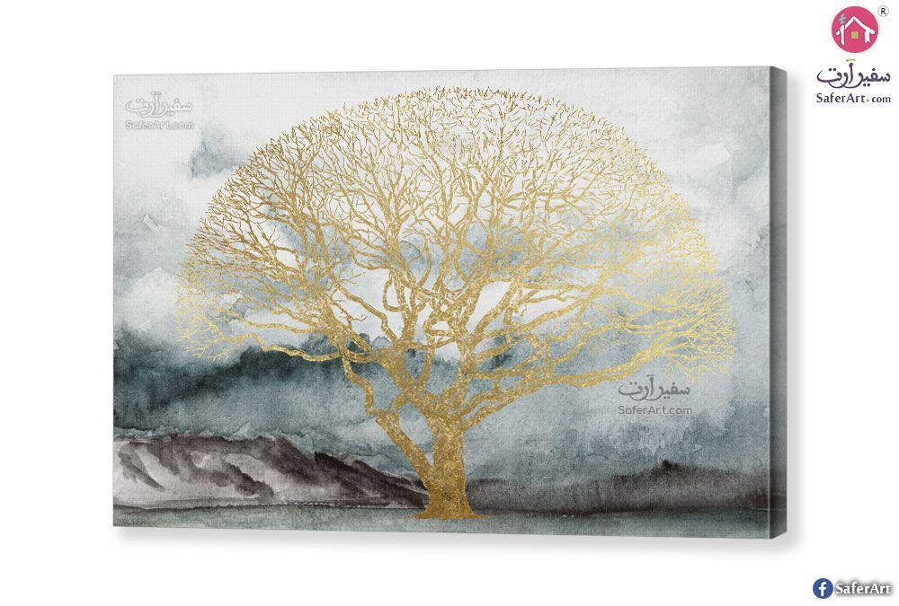 تابلوه الشجره الذهبيه سفير ارت للديكور Tree Canvas Golden Tree Tree
