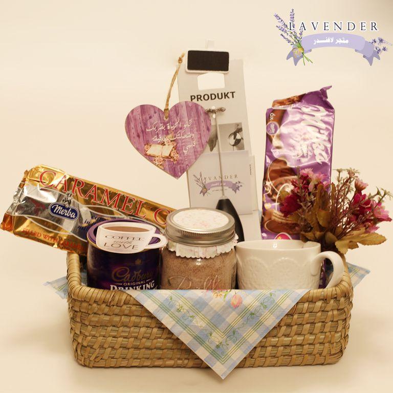 Pin By Roshajjar On سلة قهوة Diy Birthday Gifts Ramadan Decorations Coffee Box