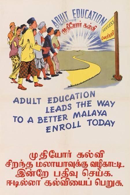 Government Poster - 1951 Adult Education poster, Malaya. Caption ...