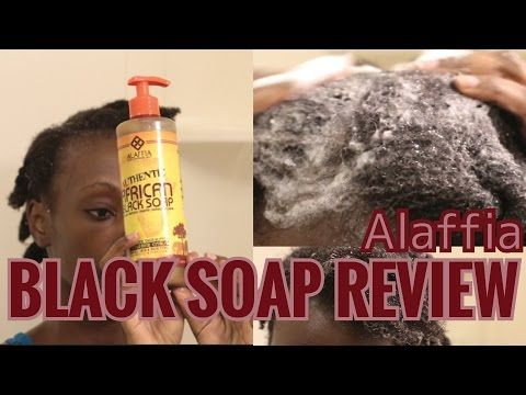 Alaffia African Black Soap for Natural Hair Review
