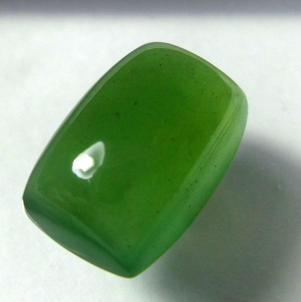 Natural Rare Green Serpentine 11.3 Carat 17x11.4 mm Cushion Shape Cabochon #Unbranded