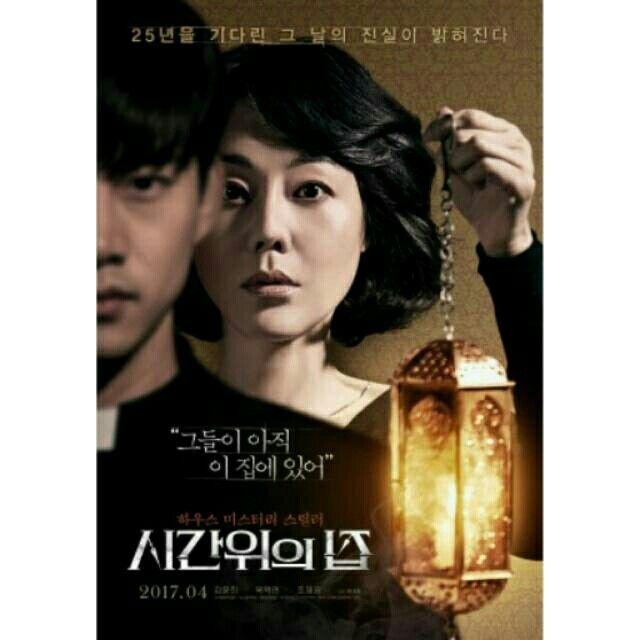 Saya menjual Dvd drama korea house the dissap seharga Rp6.000. Dapatkan produk ini hanya di Shopee! https://shopee.co.id/vinvin_olshop/229260785 #ShopeeID